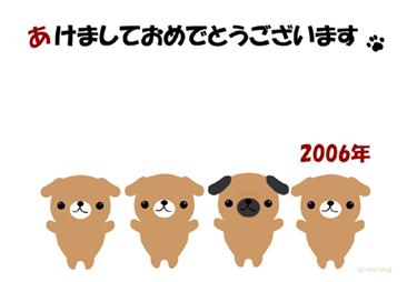 2006nenga.jpg